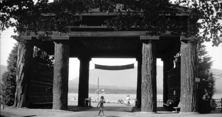 Lumberman's Arch