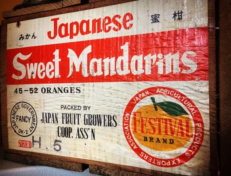 sweetmanadrins